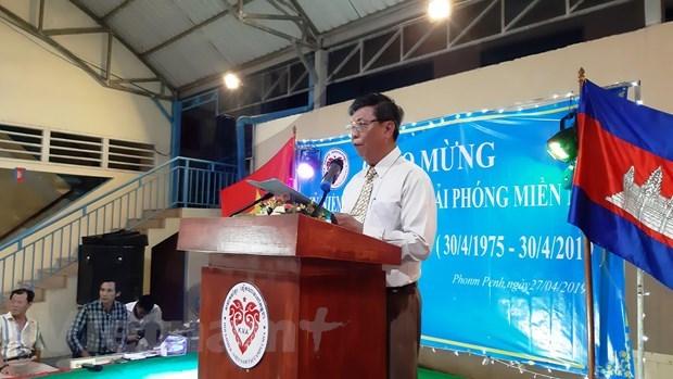 L'Association Khmer-Vietnam au Cambodge celebre la Reunification nationale hinh anh 1
