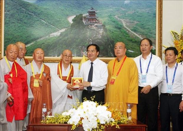 Bouddhisme: renforcement de la cooperation entre le Vietnam et la Republique de Coree hinh anh 1