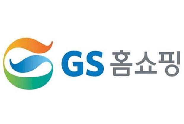GS Home Shopping investit 1,2 million de dollars dans une startup au Vietnam hinh anh 1