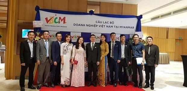 Creation d'un club d'entreprises vietnamiennes au Myanmar hinh anh 1