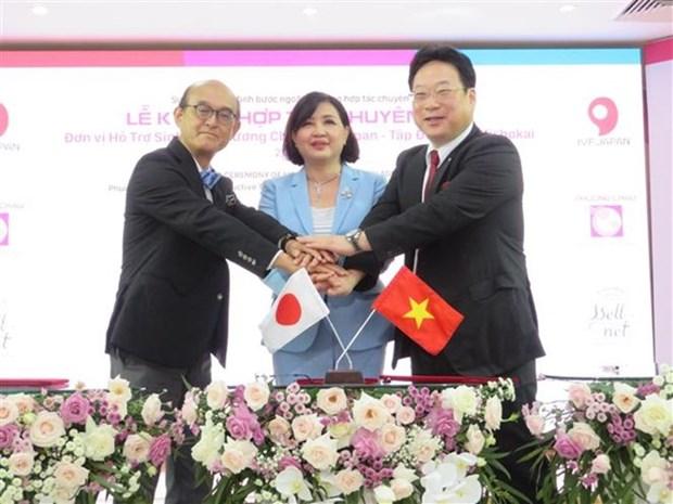 Un hopital de Can Tho et ses partenaires japonais cooperent dans le traitement de l'infertilite hinh anh 1