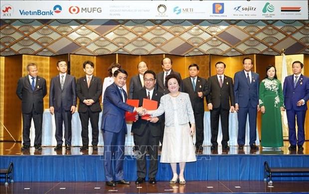 De grands groupes japonais s'engagent a investir pres de 4 milliards de dollars a Hanoi hinh anh 1