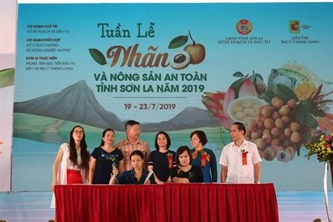 Ouverture de la Semaine des longanes et des produits agricoles de Son La hinh anh 1