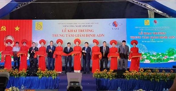 Inauguration d'un centre d'identification de l'ADN pour les martyrs hinh anh 1