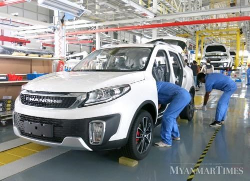 Une joint-venture Chine-Myanmar sort sa premiere voiture assemblee au Myanmar hinh anh 1