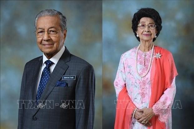 Consolidation des relations d'amitie et de cooperation entre le Vietnam et la Malaisie hinh anh 1