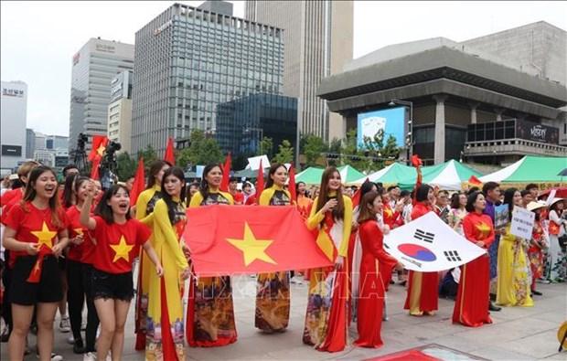 Fete de la culture vietnamienne en Republique de Coree hinh anh 1
