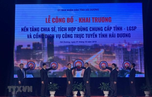 Hai Duong : inauguration de la plate-forme de services pour les administrations locales hinh anh 1