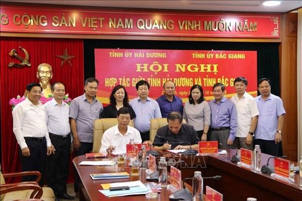 Renforcement de la cooperation entre Hai Duong et Bac Giang hinh anh 1