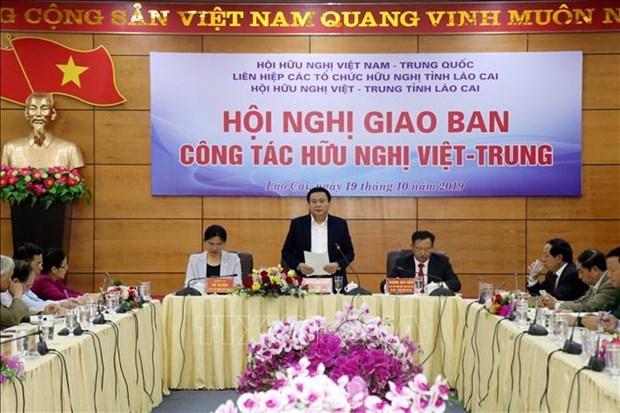 Valoriser le role de passerelle de la cooperation Vietnam-Chine en tous domaines hinh anh 1