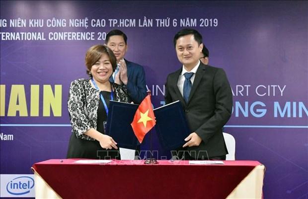 La 6e conference internationale annuelle du Parc de haute technologie de Saigon hinh anh 1