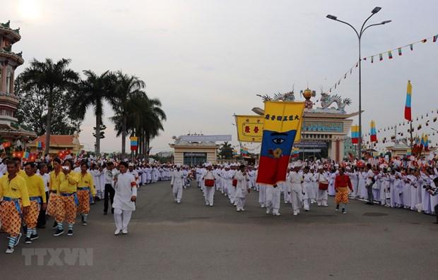 Ceremonie de celebration du 95e anniversaire de la fondation du caodaisme hinh anh 1