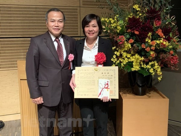 Une scientifique vietnamienne recoit le prix international du Japon hinh anh 1