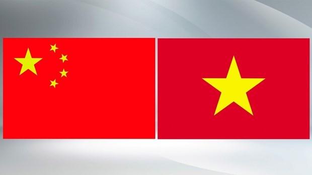 L'Institut Confusius de l'Universite de Hanoi fete les cinq ans de sa fondation hinh anh 1