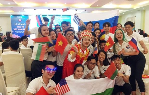 Conference de presse du Comite d'Etat charge des Vietnamiens residant a l'etranger hinh anh 1