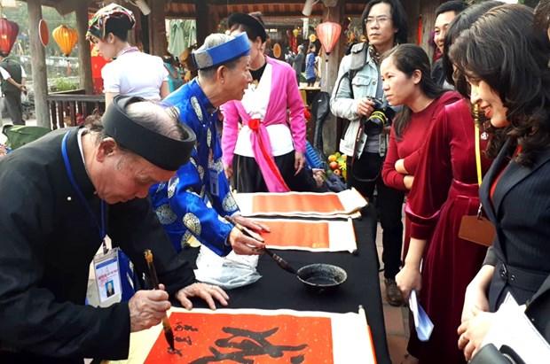 Hanoi: plusieurs activites prevues a l'occasion du Tet 2020 hinh anh 1