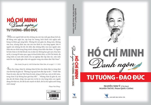 Des activites celebrant le 130e anniversaire de la naissance du President Ho Chi Minh hinh anh 1