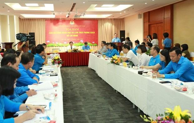 La Confederation generale du travail du Vietnam suit l'exemple moral du president Ho Chi Minh hinh anh 1