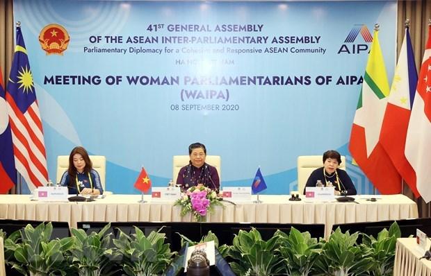 La cooperation parlementaire de l'ASEAN favorise l'acces a l'emploi et aux revenus des travailleuses hinh anh 1