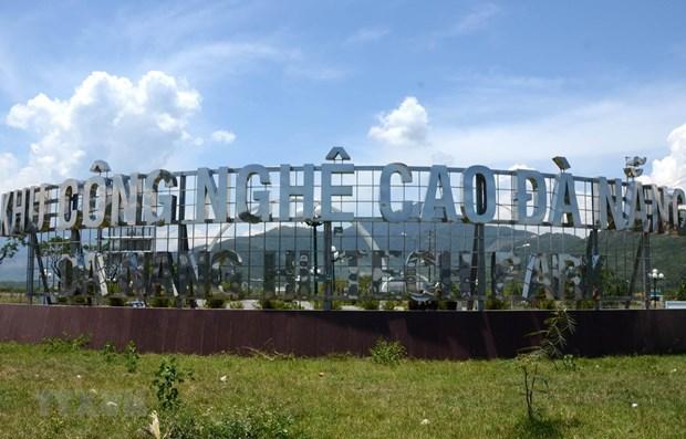 Creation du Comite de gestion des projets d'infrastructures des zones industrielles a Da Nang hinh anh 1