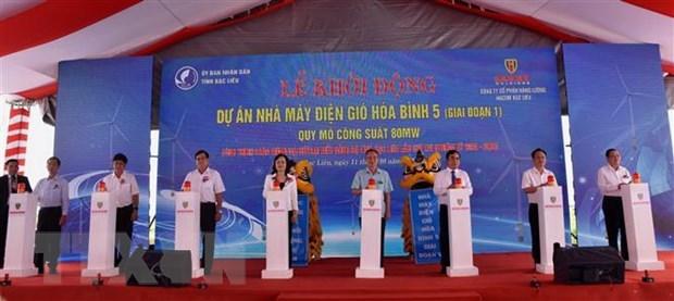 Mise en chantier de la centrale eolienne Hoa Binh 5 a Bac Lieu hinh anh 1