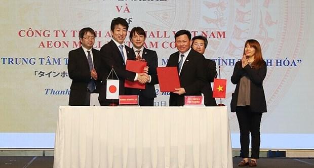Aeon prevoit de construire un centre commercial de 190 millions de dollars a Thanh Hoa hinh anh 1