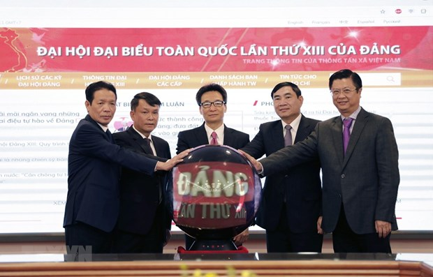 La VNA lance une page web speciale sur le 13e Congres du PCV hinh anh 1