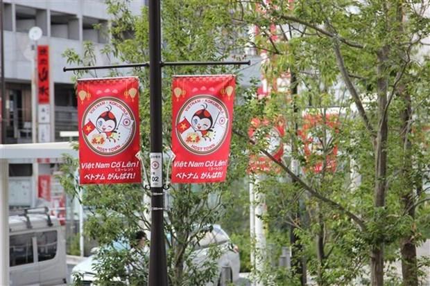 Une ville japonaise encourage les athletes vietnamiens avant les Jeux paralympiques de Tokyo hinh anh 1