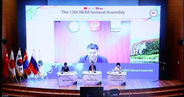 La 13e Assemblee generale de l'Association des gouvernements locaux dans l'Asie du Nord-Est hinh anh 1