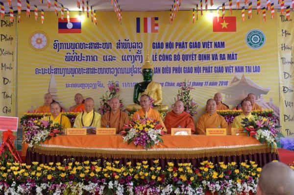 Le comite de coordination de l'Eglise bouddhique du Vietnam au Laos voit le jour hinh anh 1