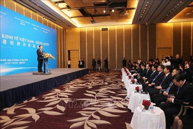 Promotion de la cooperation economique et commerciale Vietnam-Chine hinh anh 1
