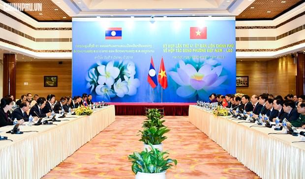 La 41e reunion du Comite intergouvernemental Vietnam-Laos a Hanoi hinh anh 1