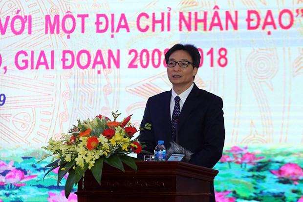 Conference-bilan sur les activites humanitaires pour 2008-2018 a Hanoi hinh anh 1
