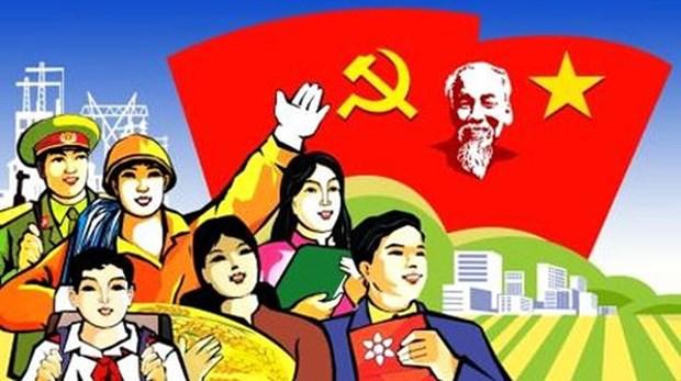 Anniversaire du PCV : messages de felicitations du Laos et du Cambodge hinh anh 1