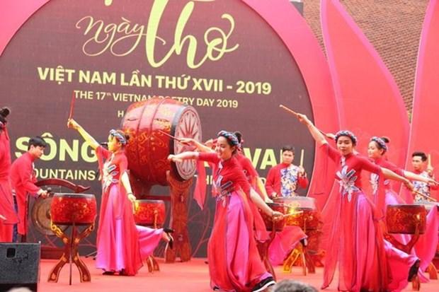 Diverses activites dans le cadre de la 17e Journee de la poesie du Vietnam hinh anh 1