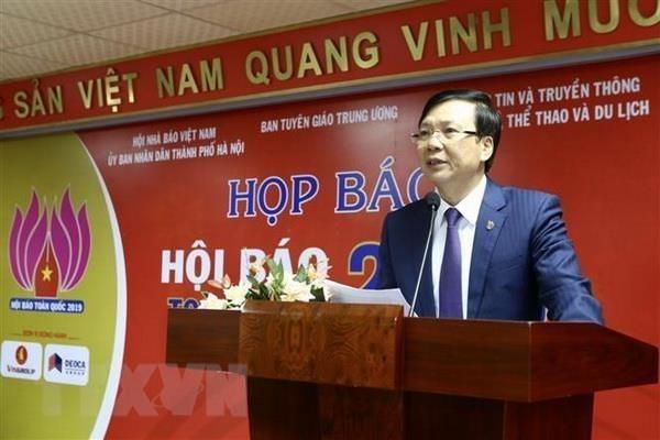Le festival national de la presse aura lieu vers la mi-mars hinh anh 1