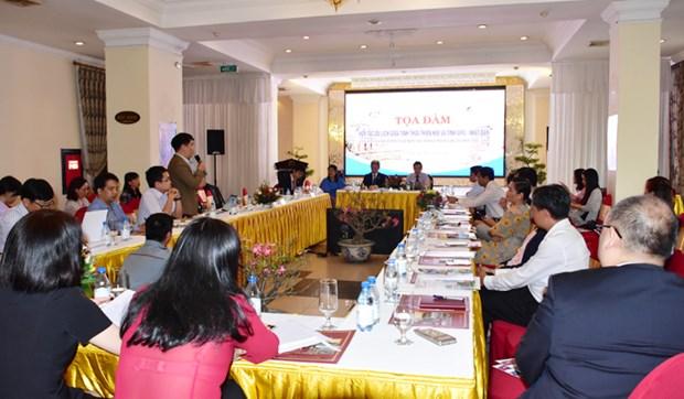 Tourisme : Thua Thien-Hue coopere avec la prefecture japonaise de Gifu hinh anh 1