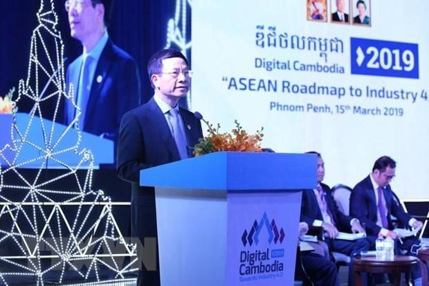 Des contributions du Vietnam a l'ASEAN dans l'industrie 4.0 hinh anh 1
