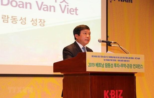 Le seminaire sur la promotion du commerce dans la province de Lam Dong en R. de Coree hinh anh 1