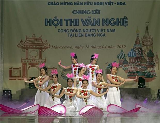 Un concours artistique saluant l'Annee croisee Vietnam-Russie hinh anh 1