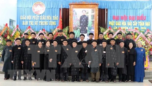 Le 5e Congres du bouddhisme Hoa Hao a An Giang hinh anh 1