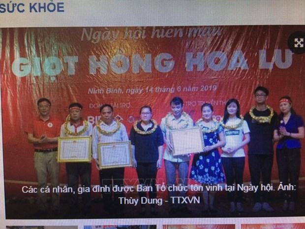 Une journee du don de sang a Ninh Binh hinh anh 1