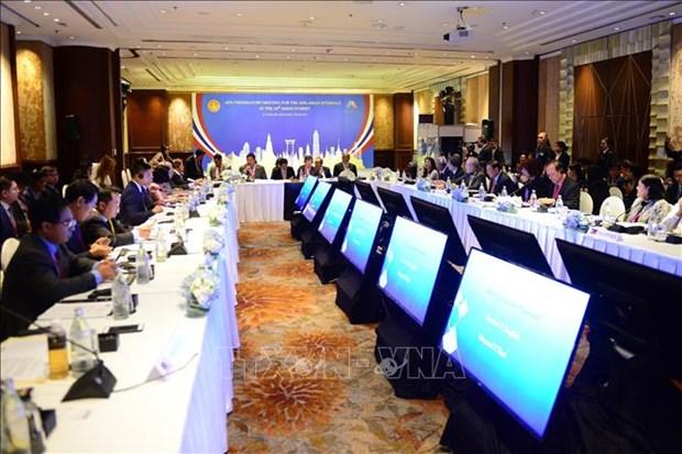 Le vice-president de l'AN Uong Chu Luu a la rencontre des dirigeants de l'AIPA-ASEAN en Thailande hinh anh 1