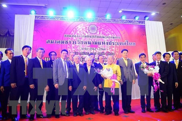 L'Association general des Vietnamiens en Thailande valorise son role d'attachement communautaire hinh anh 1