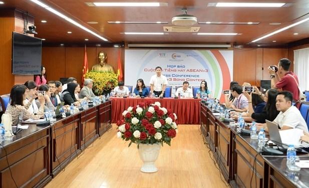 Ha Long accueille le concours de chant ASEAN + 3 hinh anh 1