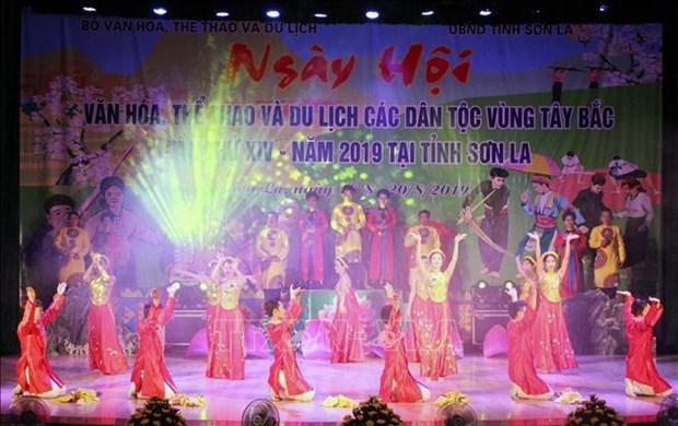 Phu Tho accueillera la 15e fete des cultures des ethnies du Nord-Ouest en 2022 hinh anh 1