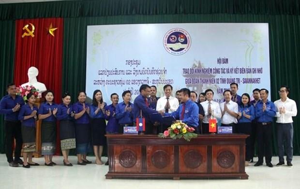 Vietnam-Laos : des jeunes de Quang Tri et de Savannakhet echangent leurs experiences hinh anh 1