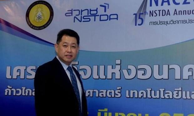 La Thailande construira la premiere bioraffinerie en Asie du Sud-Est hinh anh 1
