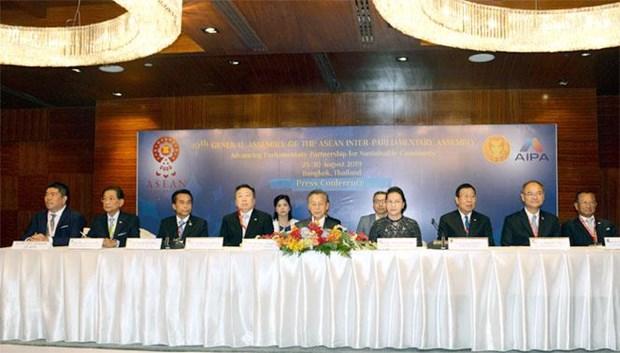 Le Vietnam et la Thailande co-president la conference de presse sur l'AIPA 40 hinh anh 1