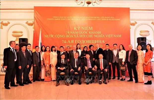 La 74e Fete nationale du Vietnam celebree en Russie hinh anh 1